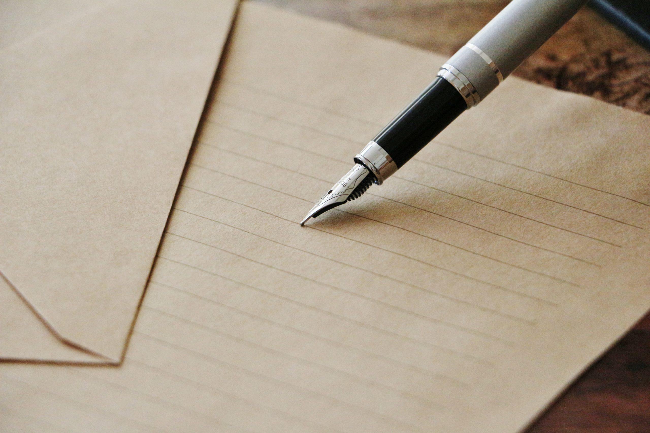 花嫁の手紙  | このまま使える文例集