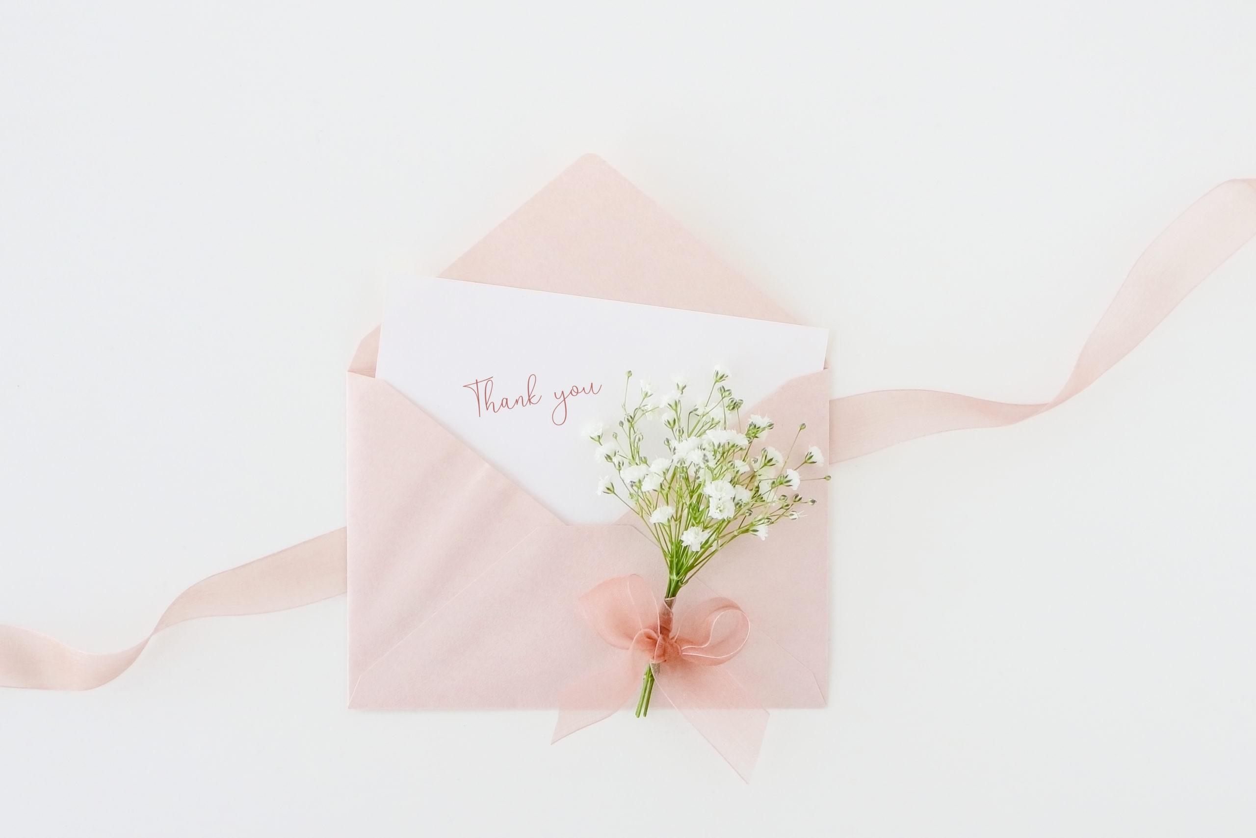 花嫁の手紙   すぐに使える実例集